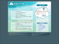 雲端公文系統